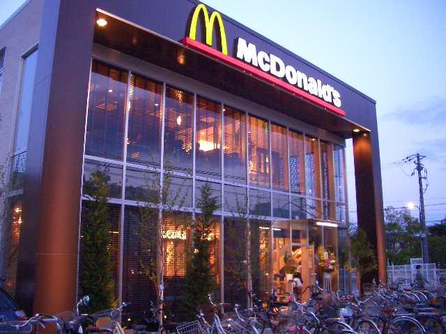 マクドナルド 伊丹南本町店の画像