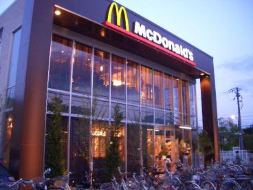マクドナルド 伊丹南本町店の画像1