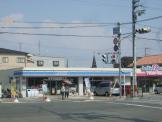 ローソン武庫ノ郷店