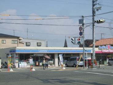 ローソン武庫ノ郷店の画像1