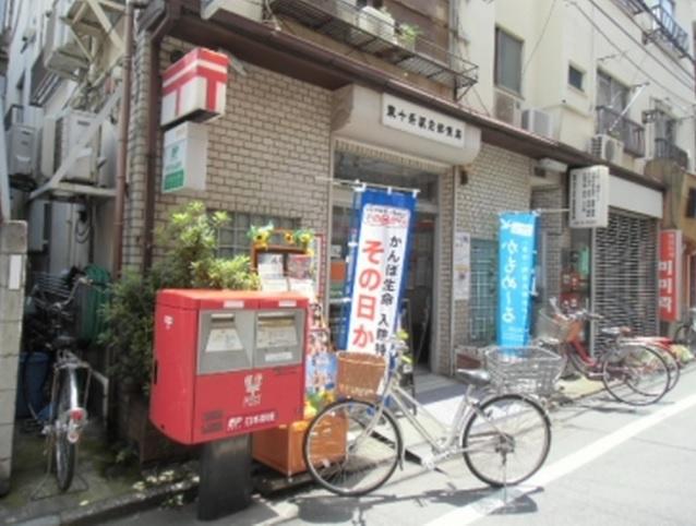東十条駅前郵便局の画像