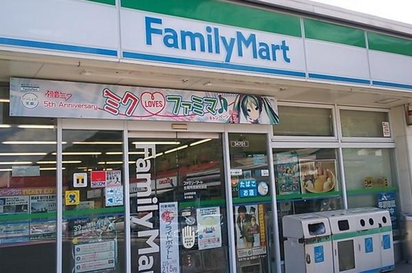 ファミリーマート・ヒナタヤ東十条店の画像