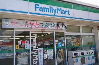 ファミリーマート・ヒナタヤ東十条店の画像1
