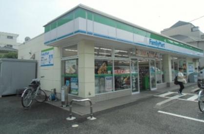 ファミリーマート東京成徳学園前店の画像1