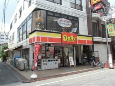 デイリーヤマザキ東十条店の画像1