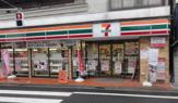 セブン−イレブン北区中十条3丁目店