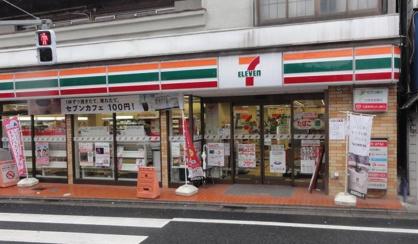 セブン−イレブン北区中十条3丁目店の画像1