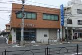 八千代銀行豊島園支店