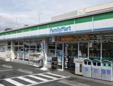 ファミリーマート桜台二丁目店