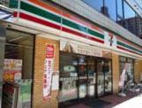 セブンイレブン東池袋2丁目店