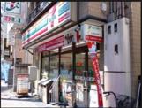 セブンイレブン新大塚駅前店