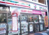 セブンイレブン豊島南大塚3丁目店