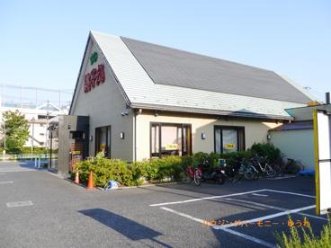 すし銚子丸 高島平店の画像5