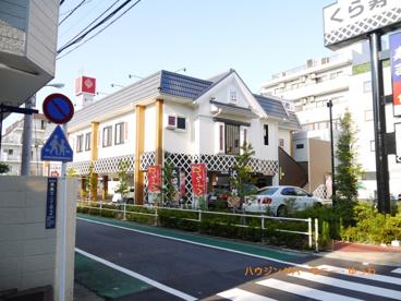 無添 くら寿司 高島平店の画像3