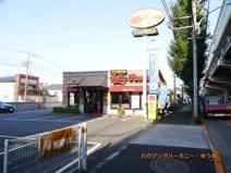 ジョリーパスタ 高島平店
