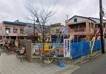長吉六反保育園