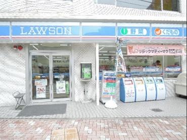 ローソン 台東根岸店の画像1