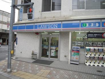 ローソン 台東根岸店の画像2