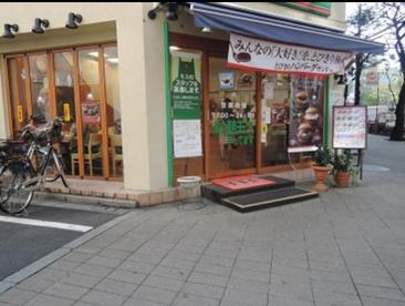 モスバーガー 日暮里店の画像1