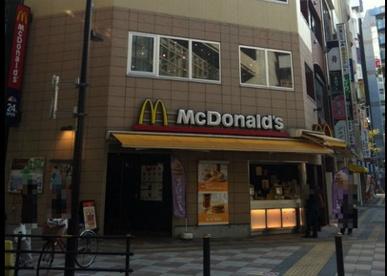 マクドナルド 日暮里駅前店の画像1