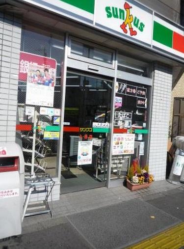 サンクス入谷店の画像