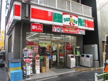 サンクス 伊勢元総本店の画像