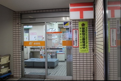 上野七郵便局の画像
