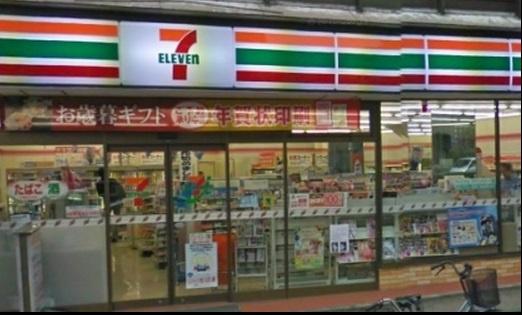 セブンイレブン 台東東上野4丁目店の画像