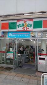 サンクス 東上野4 丁目店の画像1