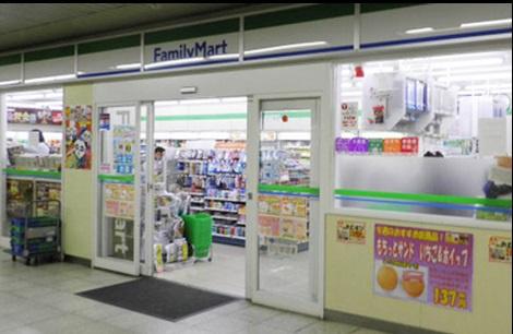 ファミリーマート 上野駅前店の画像