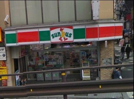 サンクス鴬谷店の画像