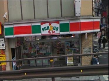 サンクス鴬谷店の画像1