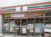 セブン−イレブン北区王子駅北店