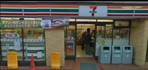セブンイレブン上野駅前通り店の画像