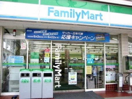 ファミリーマート 上野六丁目店の画像
