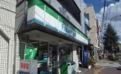 ファミリーマート 本駒込駅前店の画像