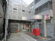平野喜連西郵便局