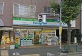 ファミリーマート 文京向丘二丁目店