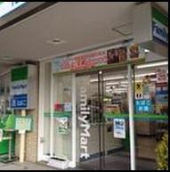 ファミリーマート 文京白山駅前店の画像