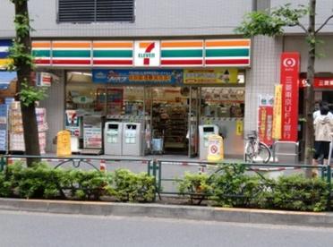 セブンイレブン・文京白山駅前店の画像1