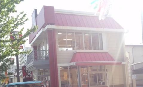 ケンタッキーフライドチキン 三ノ輪店の画像