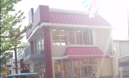 ケンタッキーフライドチキン 三ノ輪店の画像1