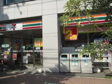 セブンイレブン荒川新三河島駅前店の画像