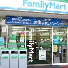 ファミリーマートワタナベ南千住店の画像
