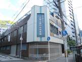 大阪主婦ノ会保育園