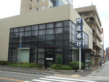 阿波銀行尼崎支店の画像1