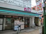 まいばすけっと下赤塚駅前店