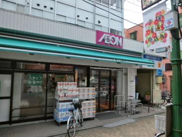 まいばすけっと下赤塚駅前店の画像1