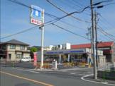 ローソン田柄四丁目店