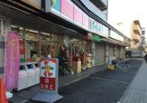 サンクス田柄3丁目店
